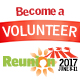 Join the Reunion Committee to Plan 2017's Party of the Year